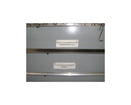 Термокамера Инициатива МНПП Вешало к раме для КТД-50