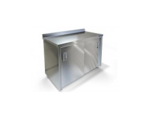 Нейтральный стол-тумба Техно-ТТ СПС-224/1200 с бортом